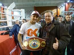 Sergey Kovalev with belt