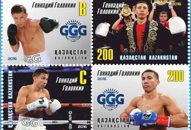 A stamp sheet of Kazakhstan's greatest export - Gennady Golovkin.
